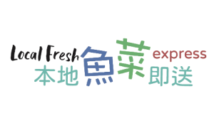 本地魚菜即送 -  Local Fresh Express